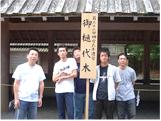 2005_02.jpg